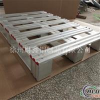 徐州铝合金托盘生产 定做 铝托盘