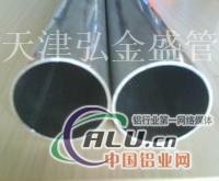 六安合金铝管纯铝管圆铝管