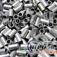 AL6063精密铝管