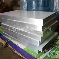 5086铝合金 5086铝板――景峄
