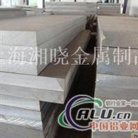 2024铝板