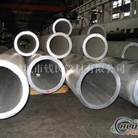 铝镁合金管母线铝合金管材铝业网供应