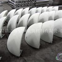 铝单板厂家定制生产造型铝板