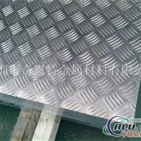 五条筋花纹铝板 1060镜面铝板