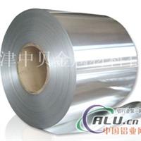 1050铝板1050工业铝板厂家