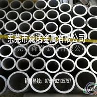 高品質6061鋁合金