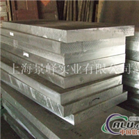 3105h18铝合金 3105铝合金板
