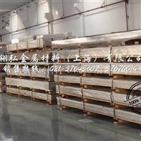 美国ALCOA进口7075铝棒