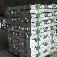 供应ZLD104铝合金锭