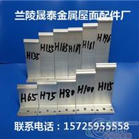 乐山430型铝镁锰板支架