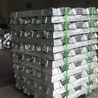 供应ZLD101铝合金锭