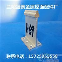 绵阳铝镁锰板支座直立锁边铝合金固定座