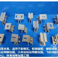 四川鋁鎂錳板支座出口版