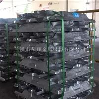 供应A356铝合金锭