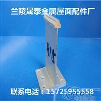 四川鋁鎂錳合金板配件