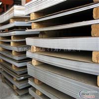 5083防滑铝板价格