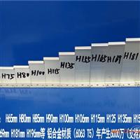 湖南【65430铝镁锰板压型机】