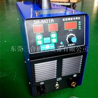 冷焊机厂家供应不锈钢台面冷焊机
