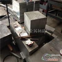 AL5005O铝板主要用途5005铝棒