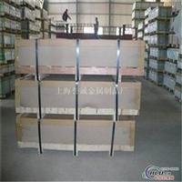 大量库存5086O薄铝板直销中心
