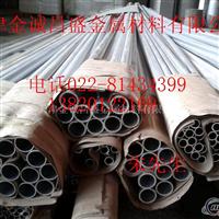 无缝铝管销售6063铝管