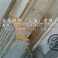 沈阳7075T7451铝合金板