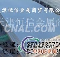 厂家直供6061T6中厚铝板1150mm