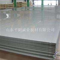高铁用铝板 氧化铝板