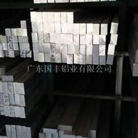5754防锈铝排