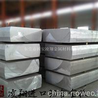 AL6063铝合金、AL6063硬度
