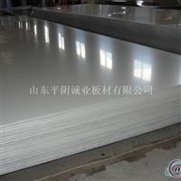 铝单板 汽车门铝板