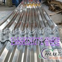 铝瓦厂家山东铝瓦生产供应商(图)