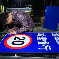交通指示標志 反光標牌