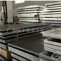 高硬度7075进口铝板