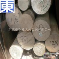 深圳成批出售2A12铝棒