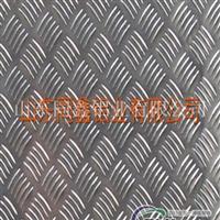 花纹铝板防滑铝板 铝板 铝卷