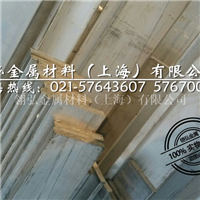 7075T7351航天铝合金板
