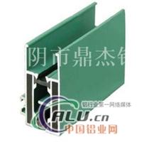 鼎杰精加工销售各种散热器铝型材