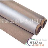 高硅氧玻璃纤维防火布