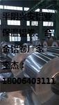 3003保温铝卷价格