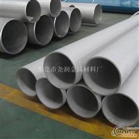 180×104MM大規格鋁管價格
