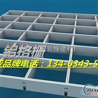 150X150mm木纹格栅厂家 铝格栅