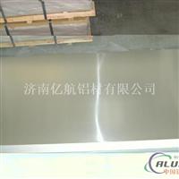 机械制造工业专用铝板山东热销