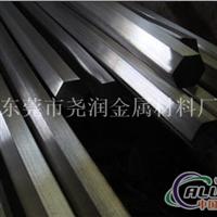 6061六角鋁棒生產廠家