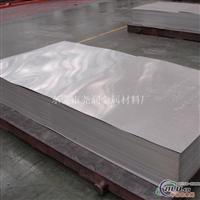 1060傳鋁板生產廠家