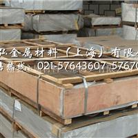 6061t4铝板 6061t4可氧化铝板