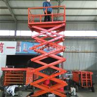 8米升降机 铝合金四轮升降台