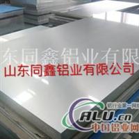 模具用铝板铝卷 合金铝板