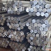 6063T5651进口铝管 高强度铝排