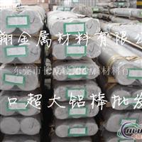 6351铝合金化学成分性能价格